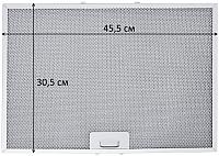 Жироулавливающий фильтр для вытяжки Akpo Soft (50-60см) -