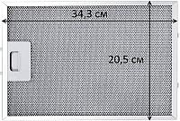 Жироулавливающий фильтр для вытяжки Akpo Classic (50см ) -