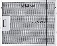 Жироулавливающий фильтр для вытяжки Akpo Classic (60см) -