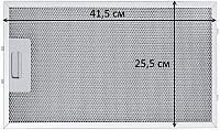 Жироулавливающий фильтр для вытяжки Akpo Elegant (60см) -
