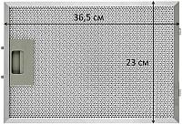 Жироулавливающий фильтр для вытяжки Akpo P3050 -