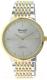 Часы наручные мужские Omax 00HSA035N008 -