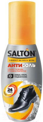 Краска для обуви Salton Professional Антисоль разводов от соли и реагентов