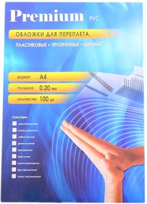 Обложки для переплета Office Kit А4 0.2мм / PBA400200