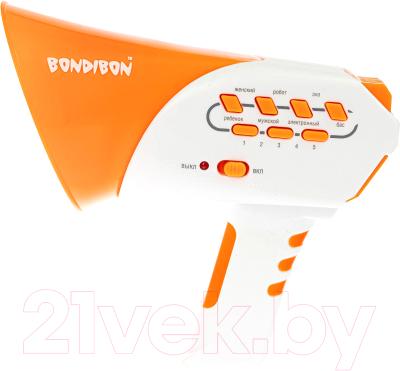 Рупор игрушечный Bondibon Рупор меняющий голос / ВВ5058