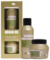 Набор косметики для волос Kaypro Scalp Care Argan Oil Питательная маска 100мл+Шампунь 100мл -