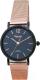 Часы наручные женские Omax HXML04M28I -