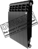 Радиатор алюминиевый Royal Thermo Biliner Alum 500 Noir Sable (7 секций) -