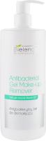 Гель для снятия макияжа Bielenda Professional Aнтибактериальный (500г) -