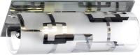 Светильник Aitin-Pro A218/1 -