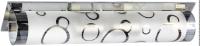 Светильник Aitin-Pro A370/2 -