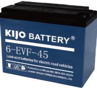 Батарея для ИБП Kijo 6-EVF-45Ah M6 / 12V45AH -