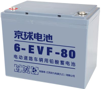 Батарея для ИБП Kijo 6-EVF-80Ah M8 / 12V80AH -