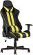 Кресло геймерское TopChairs Camaro SA-R-12 (желтый) -