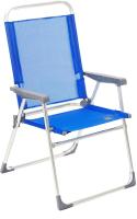 Кресло складное GoGarden Weekend / 50326 (синий) -