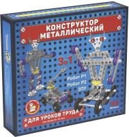 Конструктор Десятое королевство Робот Р1 / 2214 -