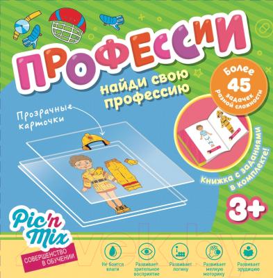 Развивающая игра PicnMix Профессии / 117042