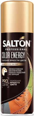 Краска для обуви Salton Professional Color Energy. Усиление цвета замши, нубука и велюра