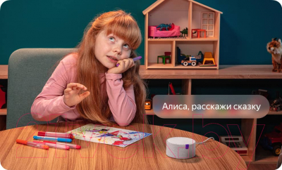 Умная колонка Яндекс Станция Мини YNDX-0004S + 3 игрушки Холодное сердце (белый)