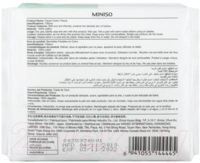 Влажные салфетки Miniso 4445