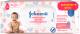 Влажные салфетки детские Johnson's Нежная забота для детей (120шт) -