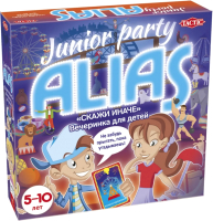 Настольная игра Tactic Junior party Alias / Скажи иначе. Вечеринка для детей / 54540 -