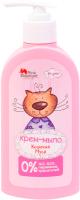 Крем-мыло детское Pink Elephant Кошечка Муся (250мл) -