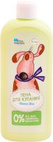 Пена для ванны детская Pink Elephant Щенок Шон (500мл) -