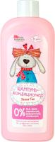 Шампунь-кондиционер детский Pink Elephant Зайка Тая (500мл) -