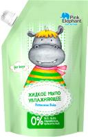 Мыло детское Pink Elephant Увлажняющее Бегемотик Бодя (500мл) -