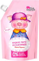 Мыло детское Pink Elephant Увлажняющее Свинка Маринка (500мл) -