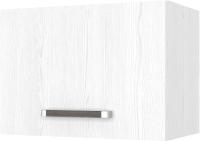 Шкаф под вытяжку Modern Ника Н145 (анкор светлый) -