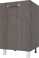 Шкаф под мойку Modern Ника Н215 (анкор темный) -