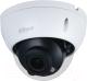 IP-камера Dahua DH-IPC-HDBW3441RP-ZAS -