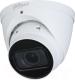 IP-камера Dahua DH-IPC-HDW3441TP-ZAS-27135 -