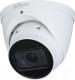 IP-камера Dahua DH-IPC-HDW3241TP-ZAS-27135 -