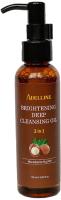 Гидрофильное масло Adelline Brightening deep cleansing oil с орехом макадамия (120мл) -