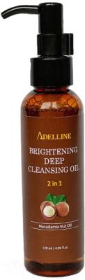 Гидрофильное масло Adelline Brightening deep cleansing oil с орехом макадамия