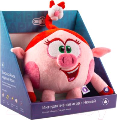 Интерактивная игрушка Яндекс Нюша из Смешариков SM281 / SM281/YDIS-SMH