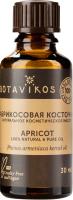 Масло косметическое Botavikos Абрикоса из косточек жирное (30мл) -