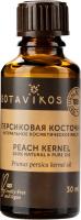 Масло косметическое Botavikos Персика из косточек жирное (30мл) -