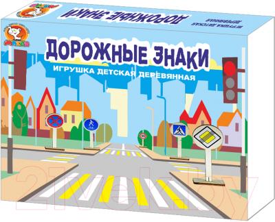 Развивающий игровой набор Макси Дорожные знаки / 10374