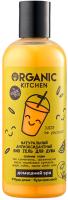 Гель для душа Organic Kitchen Домашний SPA Натуральный антиоксидантный. Juice Be Yourself! (270мл) -
