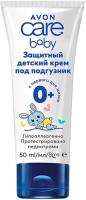 Крем детский Avon Care Защитный под подгузники (50мл) -
