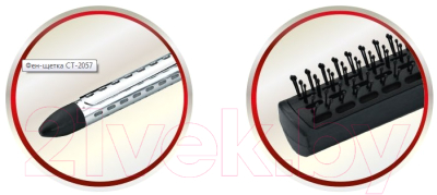 Фен-щётка Centek CT-2057 (красный/черный)