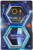 Элемент конструктора Магникон Шестиугольники / MK-4-6У -