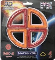 Элемент конструктора Магникон Секторы / МК-4-СЕ (4шт) -