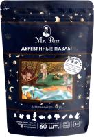 Головоломка Mr. Puzz У Лукоморья / VD4835 -