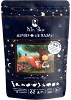 Головоломка Mr. Puzz Маленький принц / VD4840 -