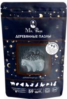 Головоломка Mr. Puzz Полярный медведь 6+ / VD4841 -
